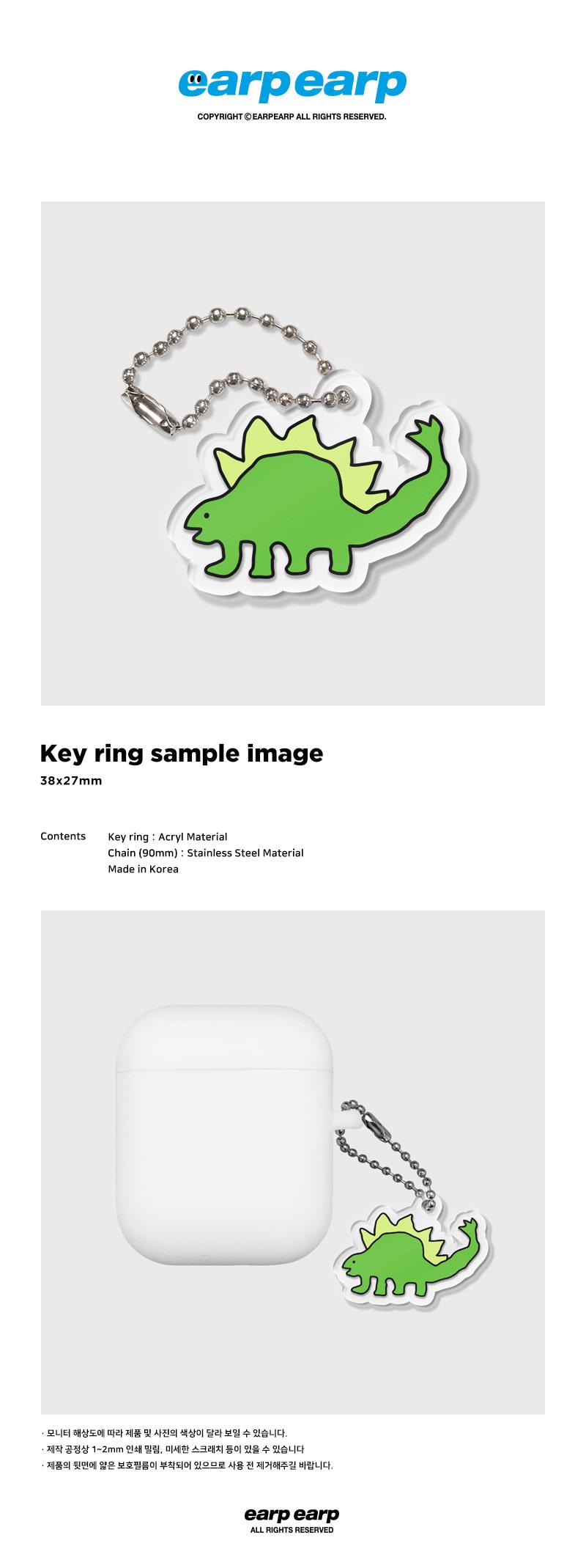 어프어프(EARPEARP) Stegosaurus(키링)