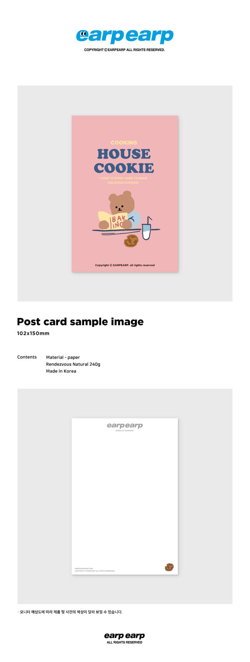 Cookie bear-pink(엽서) - 어프어프, 1,800원, 엽서, 일러스트