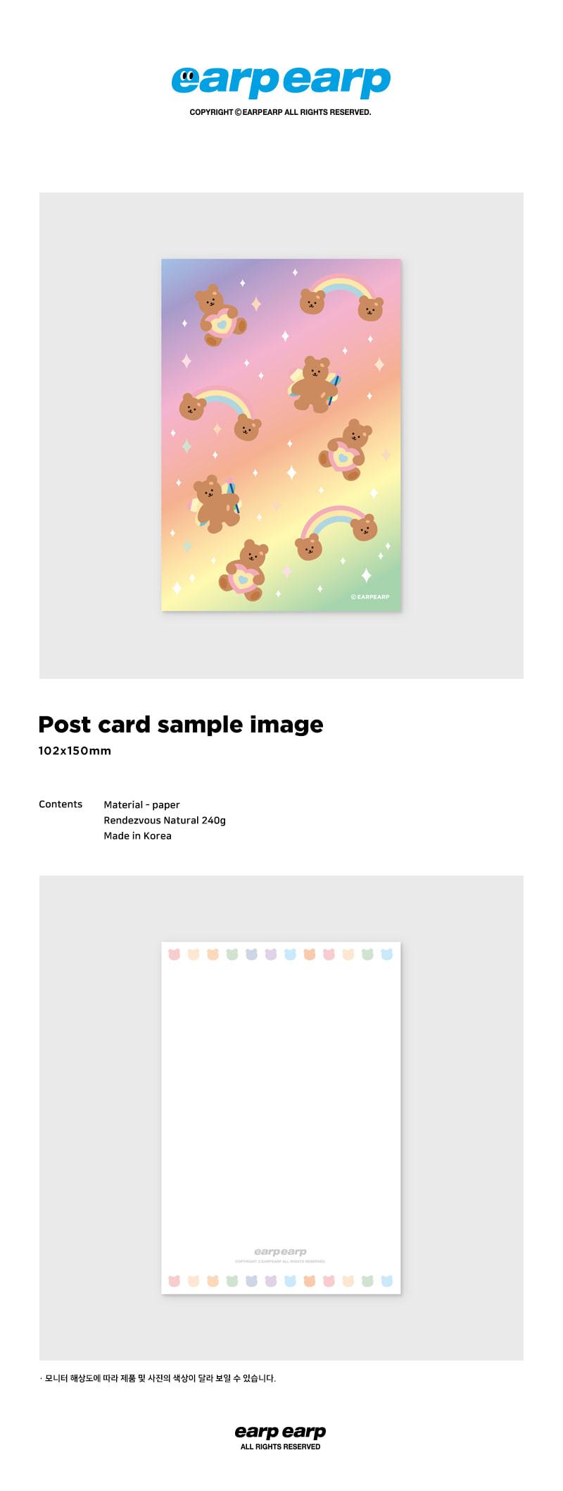 Rainbow bear-pink/yellow(엽서) - 어프어프, 1,800원, 엽서, 일러스트