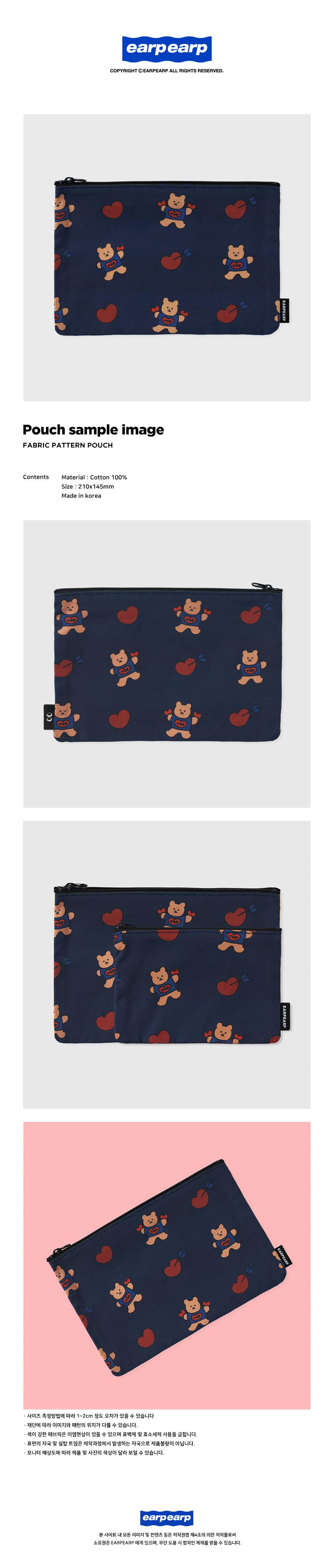 bear heart-navy(파우치)(L) - 어프어프, 10,000원, 다용도파우치, 지퍼형