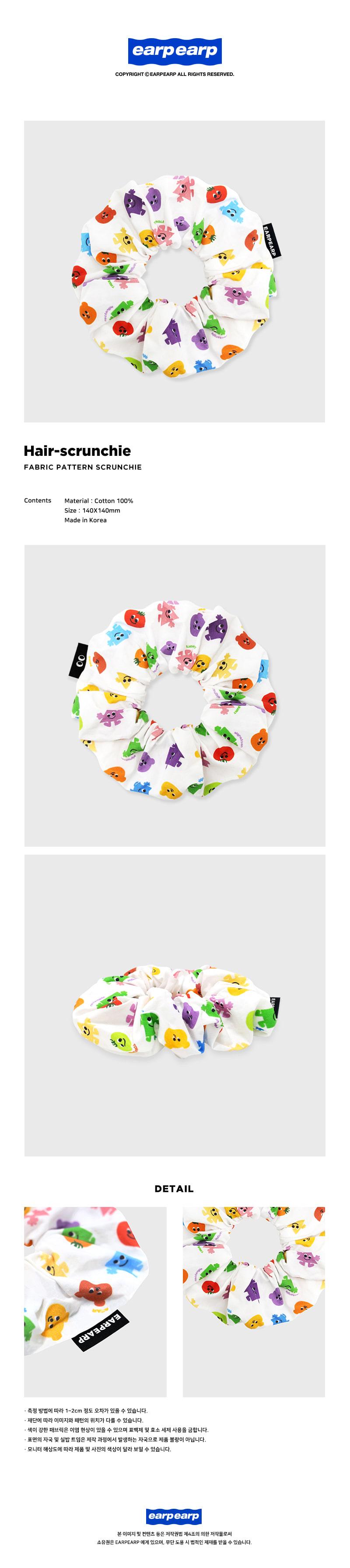 Figure fruit-white(곱창머리끈) - 어프어프, 8,900원, 헤어핀/밴드/끈, 헤어핀/끈