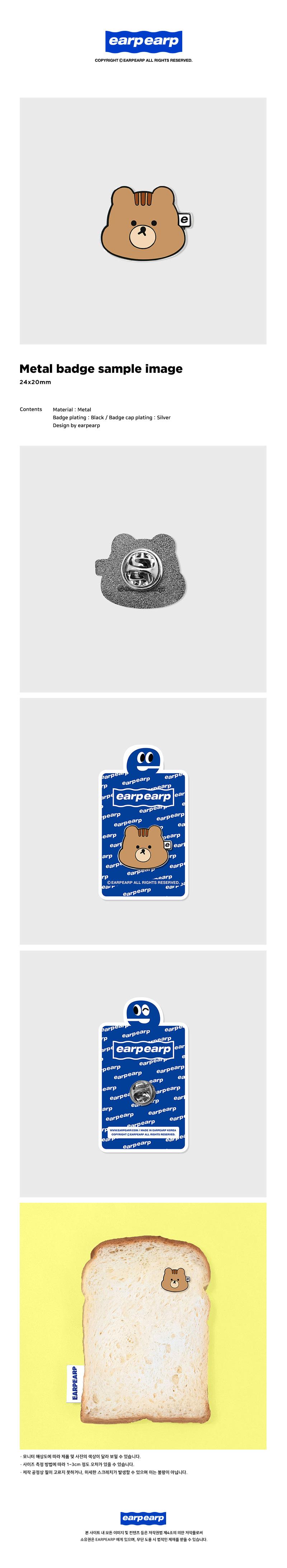 Squirrel(뱃지) 6,900원-어프어프패션잡화, 패션소품, 브로치/뱃지, 뱃지바보사랑 Squirrel(뱃지) 6,900원-어프어프패션잡화, 패션소품, 브로치/뱃지, 뱃지바보사랑