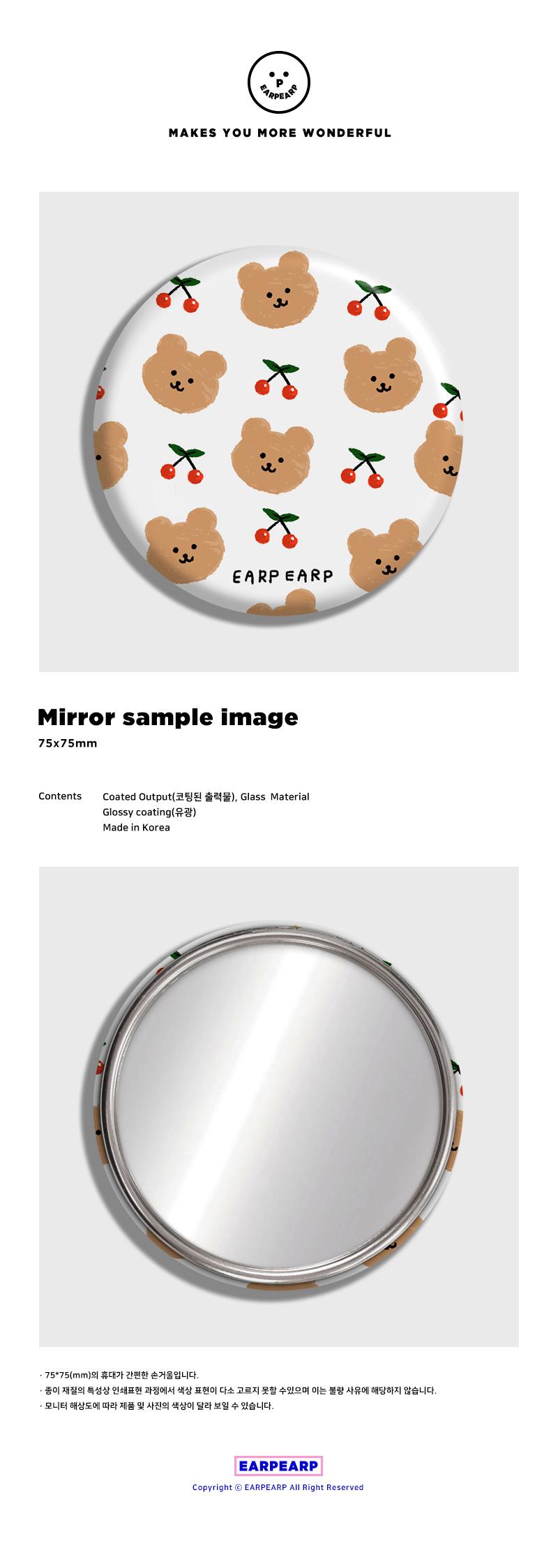 Dot cherry bear-white(거울) - 어프어프, 6,000원, 도구, 거울