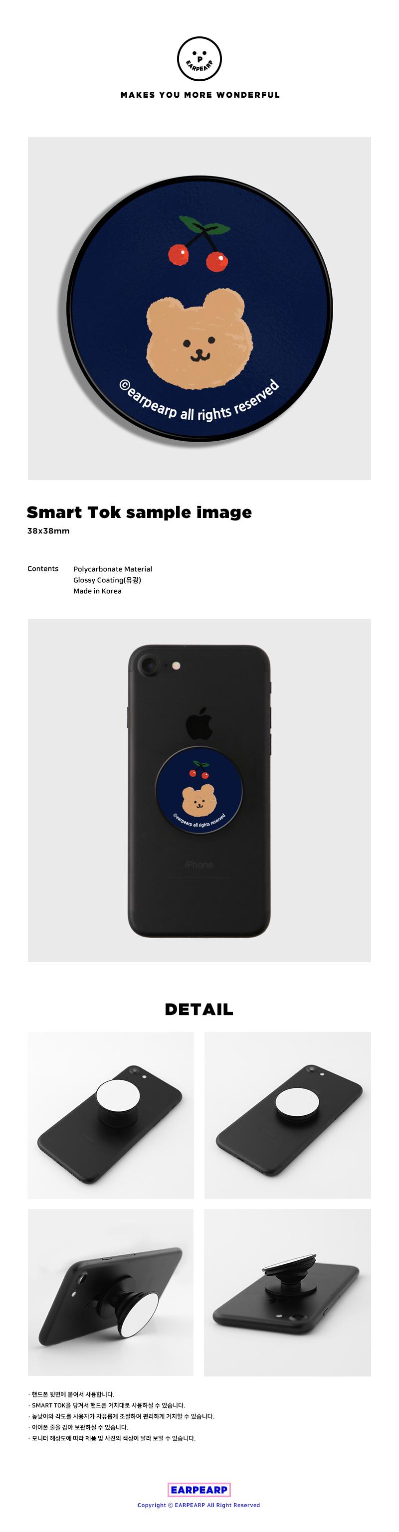 어프어프(EARPEARP) Dot cherry bear-navy(스마트톡)